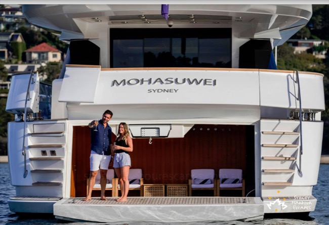 Mohasuwei Romantic Cruise